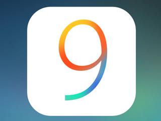 iOS 9 Kullanıcı Eğitimi